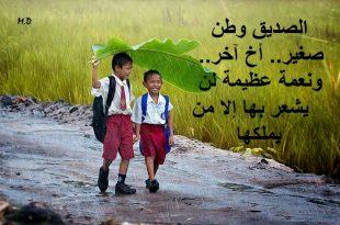 صورة كلام عن الصديق الحقيقي , كلمات لصديقي العزيز