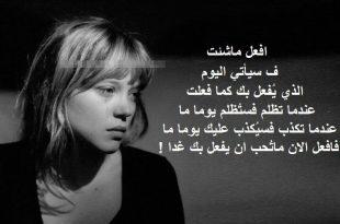 بالصور عبارات حزينه قصيره مزخرفه , ساعبر عن حزني لحبيبي 1588 11 310x205