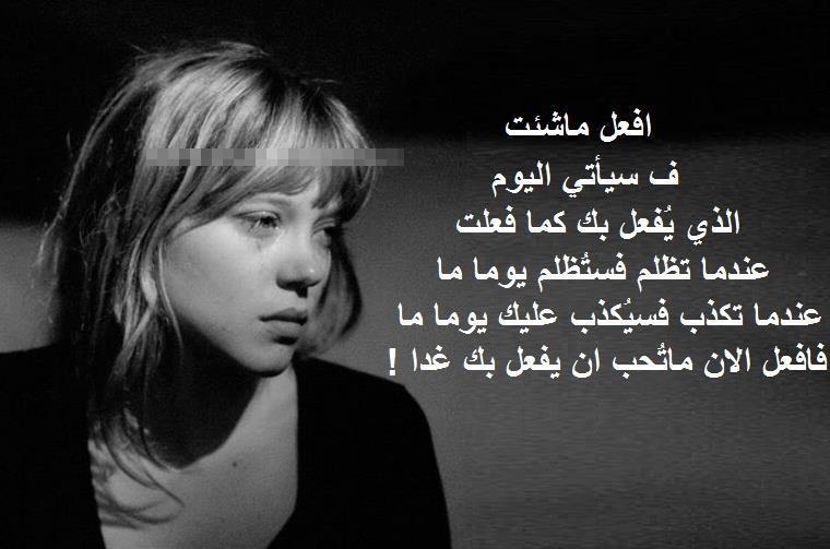 صور عبارات حزينه قصيره مزخرفه , ساعبر عن حزني لحبيبي