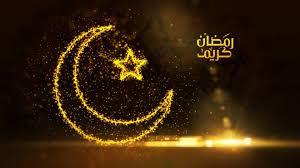 صور صور عن شهر رمضان , نفحات شهر رمضان الكريم