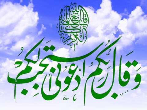 بالصور دعاء محمد البراك , ادعية مستجابه تريح القلب 1621 2