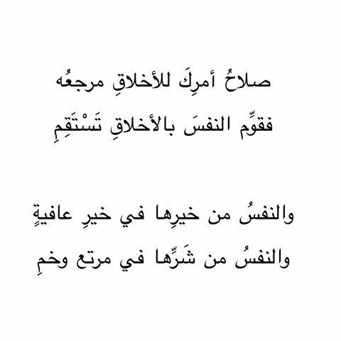بالصور شعر احمد شوقي , اشعار امير الشعراء 1642 1