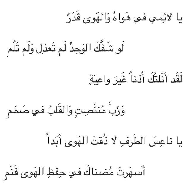 بالصور شعر احمد شوقي , اشعار امير الشعراء 1642 2