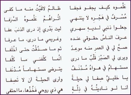 بالصور شعر احمد شوقي , اشعار امير الشعراء 1642 4