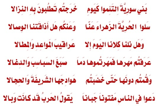 بالصور شعر احمد شوقي , اشعار امير الشعراء 1642 5