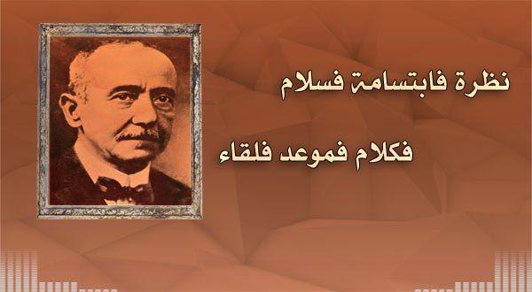 بالصور شعر احمد شوقي , اشعار امير الشعراء 1642 7
