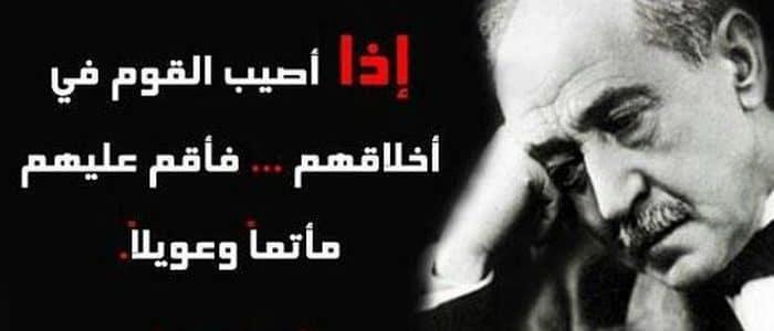 بالصور شعر احمد شوقي , اشعار امير الشعراء 1642 8