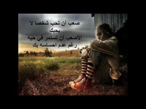 بالصور خلفيات حزينه , الشعور بالحزن يقتلني 1648 4