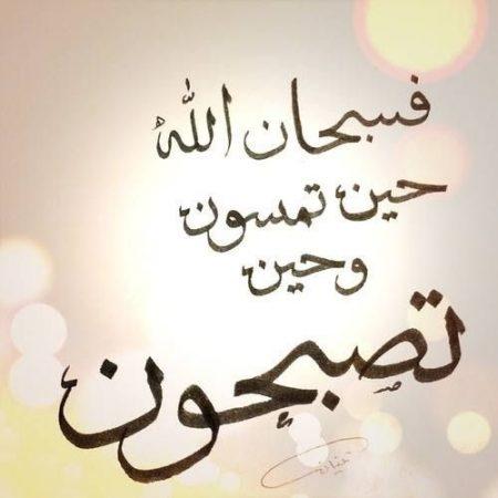 بالصور ادعية اسلامية , اشهر الادعية الاسلامية 1675 1