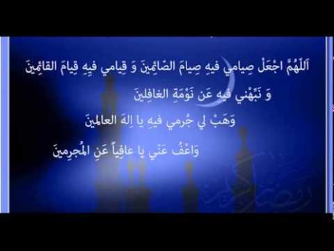 صور ادعية رمضان قصيرة , روحانيات و عبادات رمضان