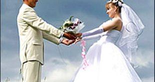 صورة حلمت اني تزوجت , الاحلام المشتركه بين الناس