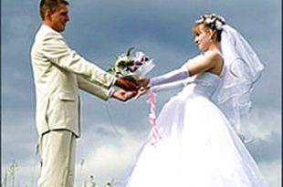 صور حلمت اني تزوجت , الاحلام المشتركه بين الناس