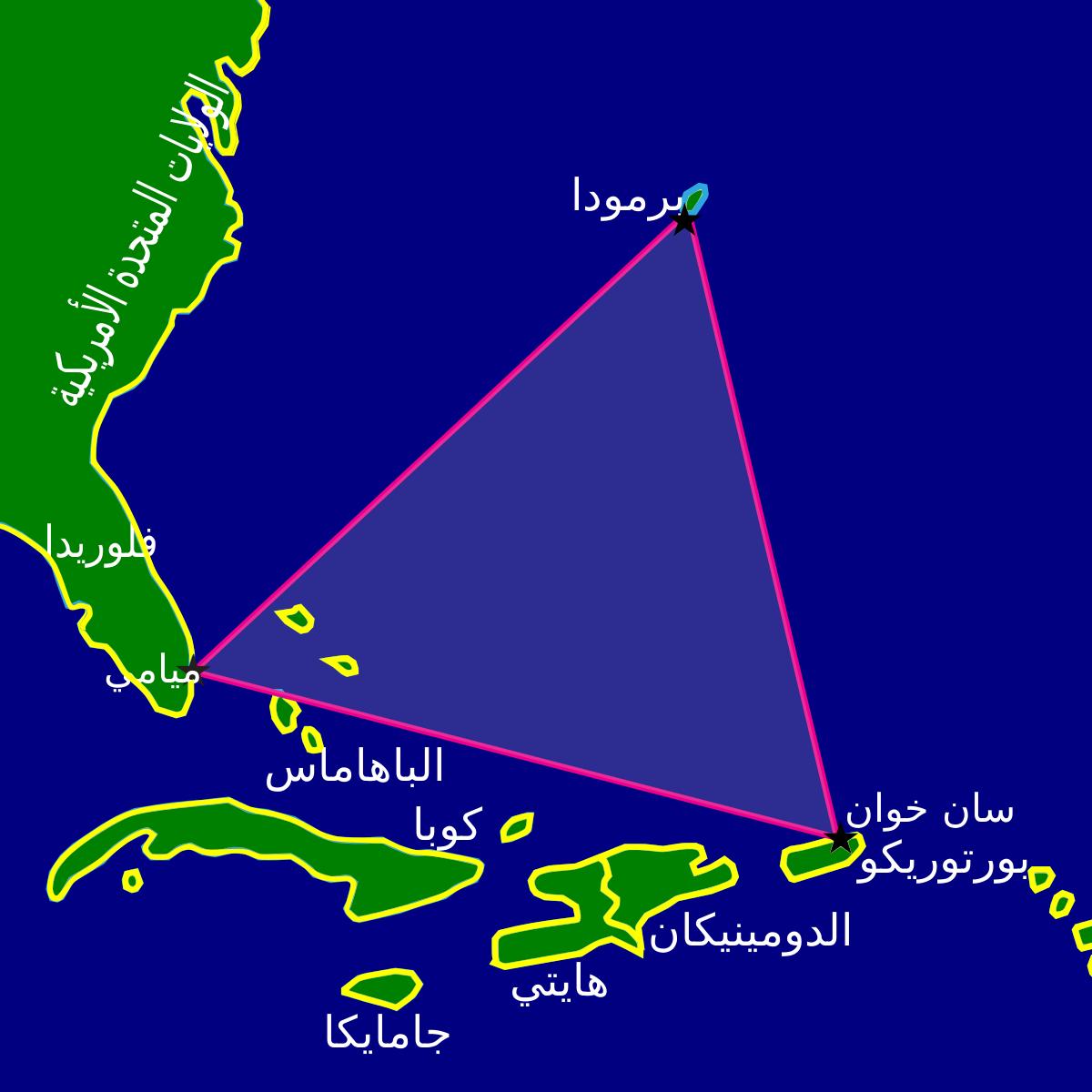بالصور حقيقة مثلث برمودا , مثلث برموده بين الواقع و الخيال 1811