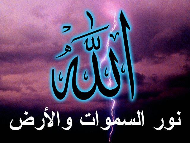 صور اجمل صور اسلاميه , خلفيات عن عبارات اسلاميه