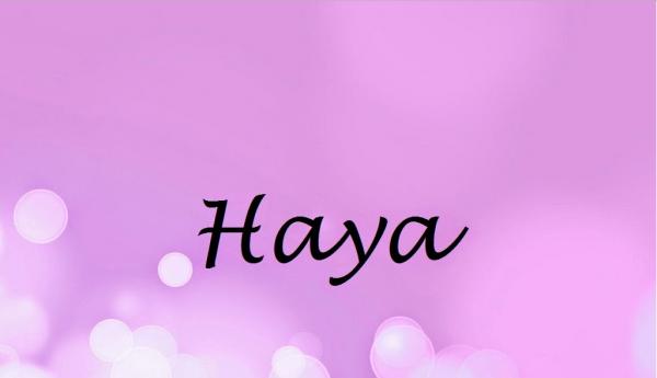 صور معنى اسم هيا , تفاصيل اسم هيا