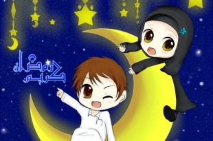 صور اجمل صور عن رمضان , معلومات عن رمضان