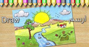 صور رسم منظر طبيعي للاطفال , افضل الرسومات للاطفال 2018