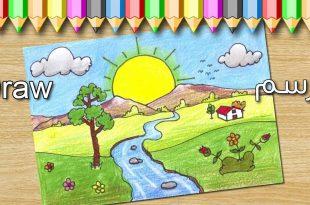 صور رسم منظر طبيعي للاطفال , افضل الرسومات للاطفال 2019