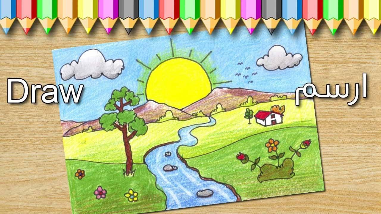 صورة رسم منظر طبيعي للاطفال , افضل الرسومات للاطفال 2019