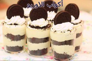 صور وصفات طبخ حلويات , اشهي الحلويات العربية