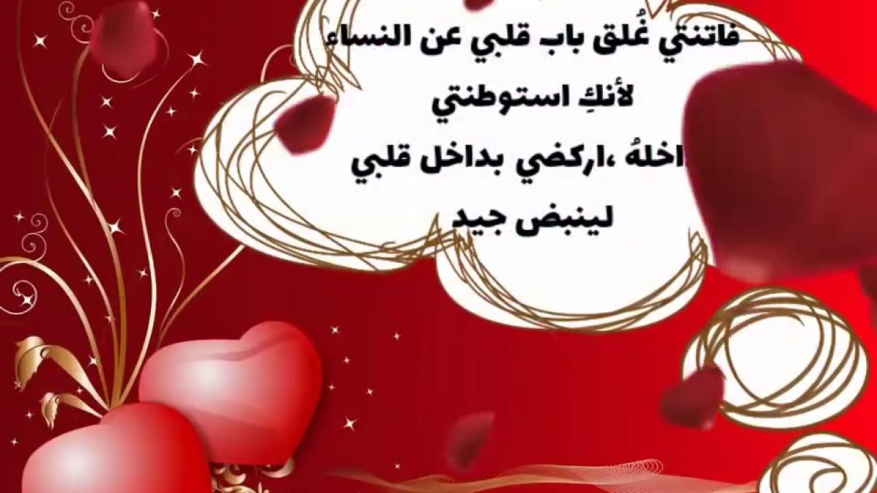 صور رسائل رومانسية جامدة , مسجات غرام وعشق 2019