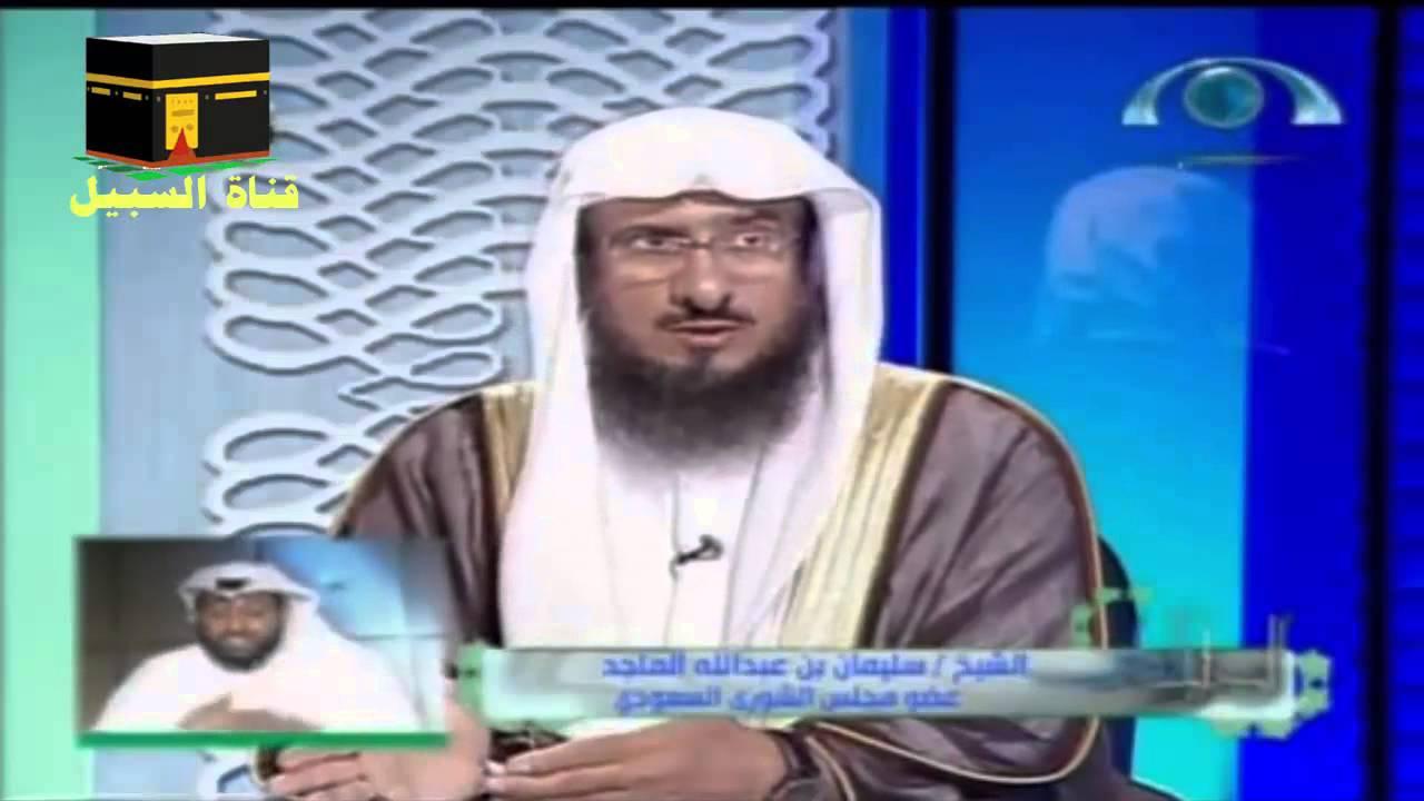 صورة حكم المداعبة في رمضان , فتاوي رمضان في حكم المداعبه في نهار رمضان