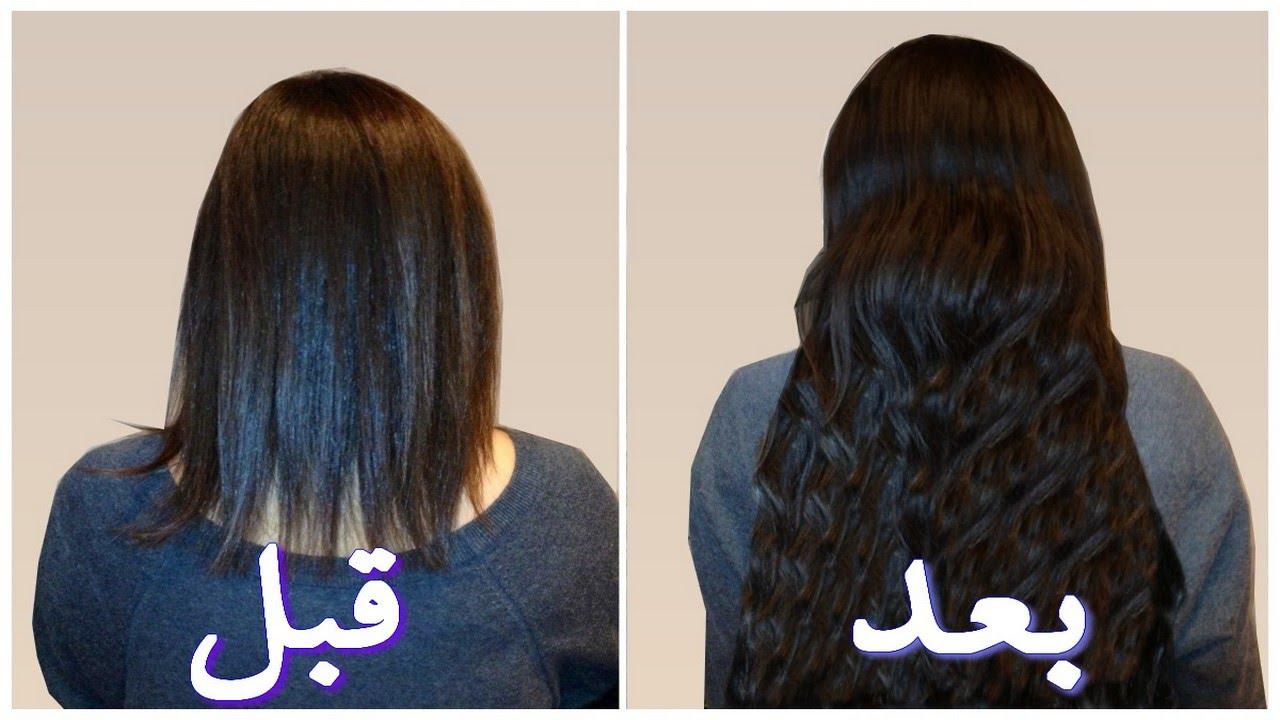 صور تطويل الشعر في شهر , وصفه سهلة وبسيطة لتطويل الشعر