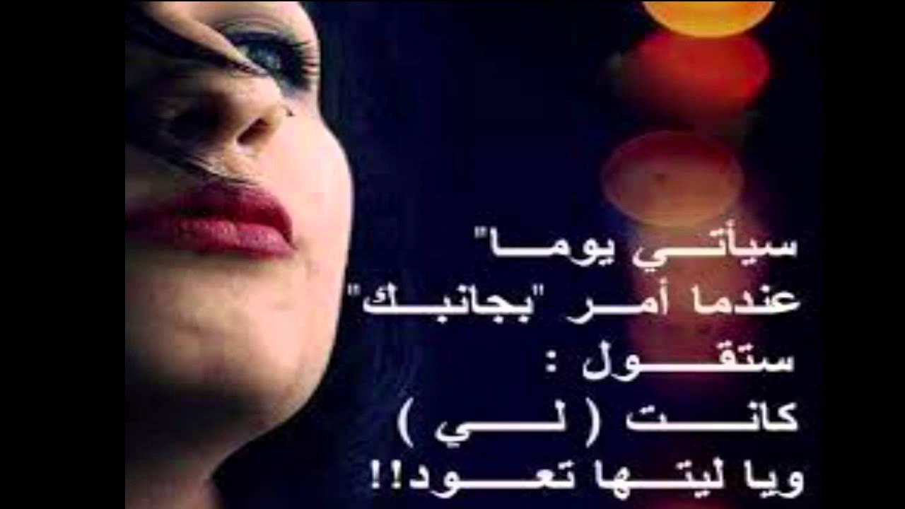 صور عبارات عن الخيانه , اجمل العبارات للخيانه 2019