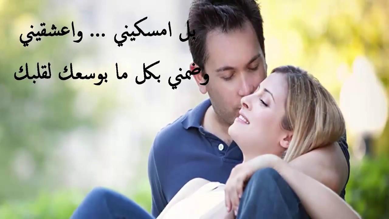 صورة كلام حب جميل , اروع الاشعار رومانسيه
