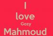 صور صور اسم محمود , صور مزخرفة لاسم محمود