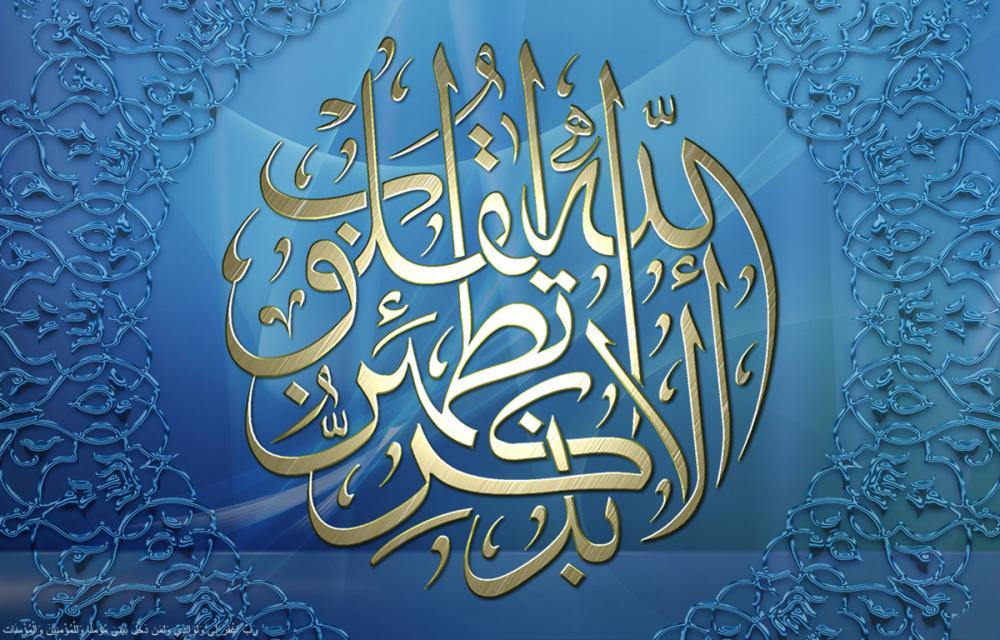 صور خلفيات اسلامية رائعة , صور دينيه متنوعه للبوستات