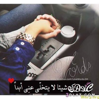 بالصور صور رومانسيه مكتوب عليها , الحب والعشق والرومانسية 487 10