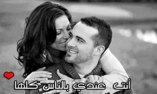 بالصور صور رومانسيه مكتوب عليها , الحب والعشق والرومانسية 487 2