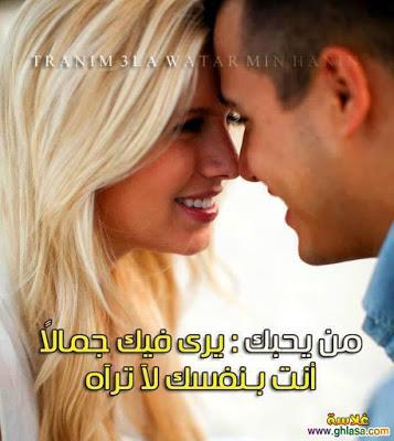 بالصور صور رومانسيه مكتوب عليها , الحب والعشق والرومانسية 487 3
