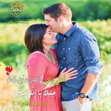 بالصور صور رومانسيه مكتوب عليها , الحب والعشق والرومانسية 487 4