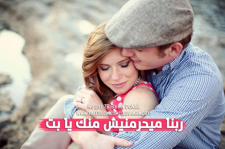 بالصور صور رومانسيه مكتوب عليها , الحب والعشق والرومانسية 487 7