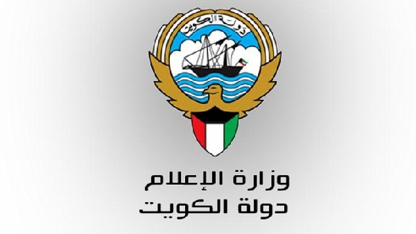 صور تردد قناة الكويت , تردد قناة الكويت الاولى اتش دي 2019
