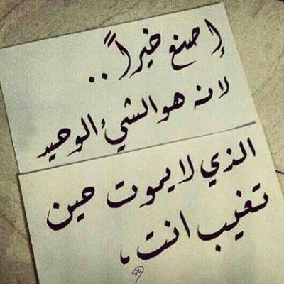 صور مسجات اسلامية , اجمل صور للرسائل الدعوية
