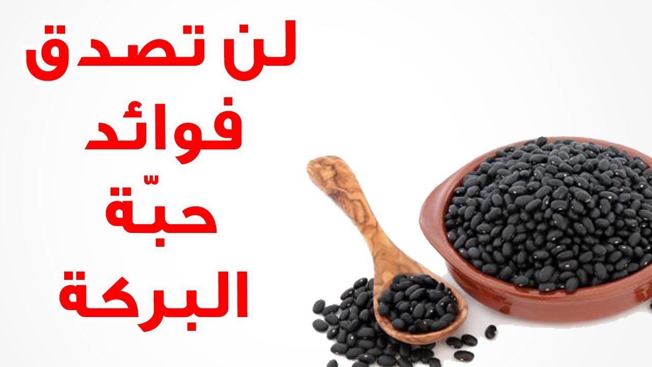 صورة فوائد زيت حبة البركة للشعر , اهم فوائد استخدام زيت حبه البركة للشعر و البشرة