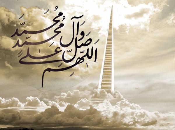 صور قصتي مع السحر , قصة النبي محمد مع السحر
