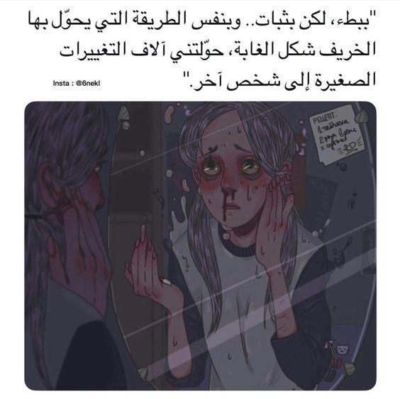 صور شعر حزين قصير , صورة معبره جدا عن الحزن اشعار و كلام