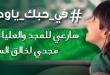 صور صور عن الوطن , اجمل كلمات عن الوطن للمملكة العربية السعودية