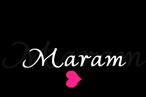 صورة ما معنى اسم مرام , صفات اسم مرام