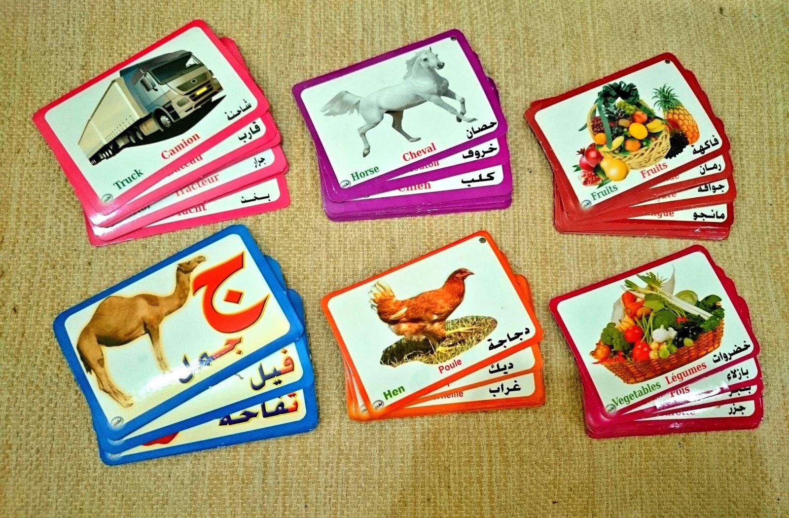صور لعبات حلوات , افضل العاب الاطفال