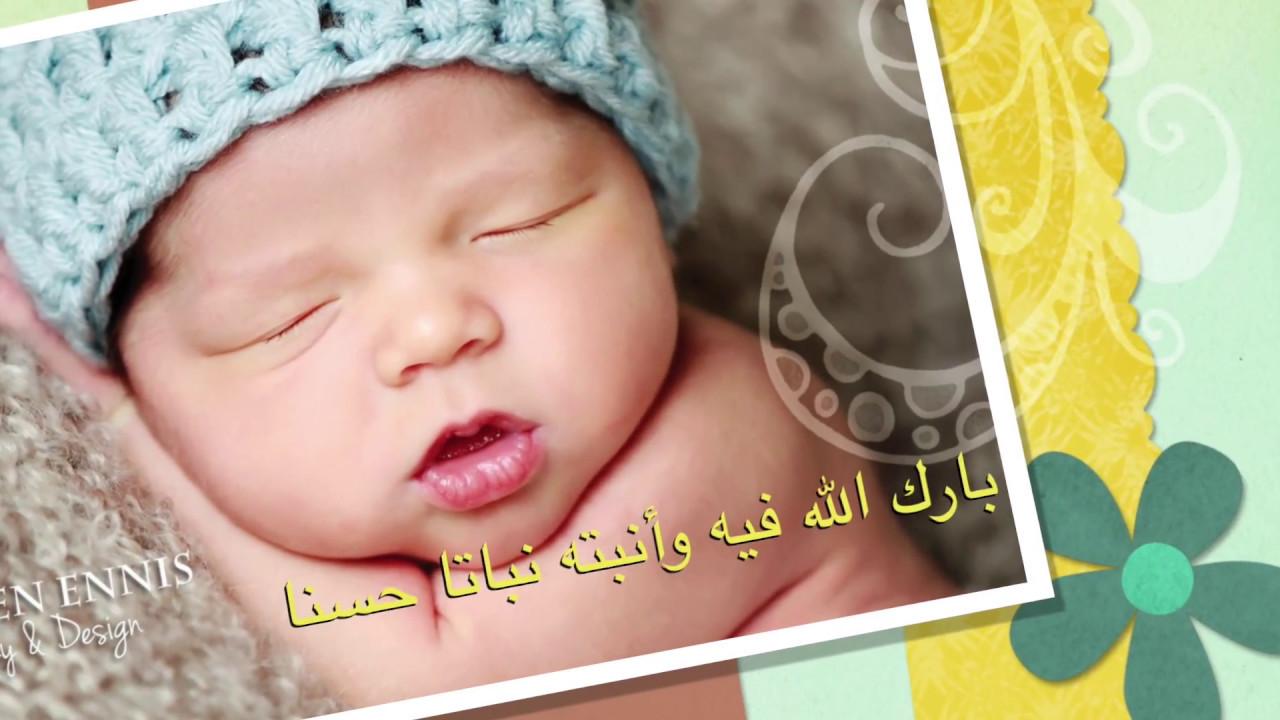 صور تهنئة مولود , مولود جديد رزق جديد