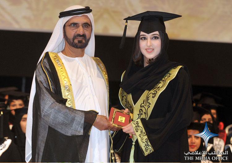 بالصور منال بنت محمد بن راشد ال مكتوم , زوجة الشيخ منصور بن زايد ال نهيان 509 4