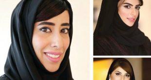 صورة منال بنت محمد بن راشد ال مكتوم , زوجة الشيخ منصور بن زايد ال نهيان