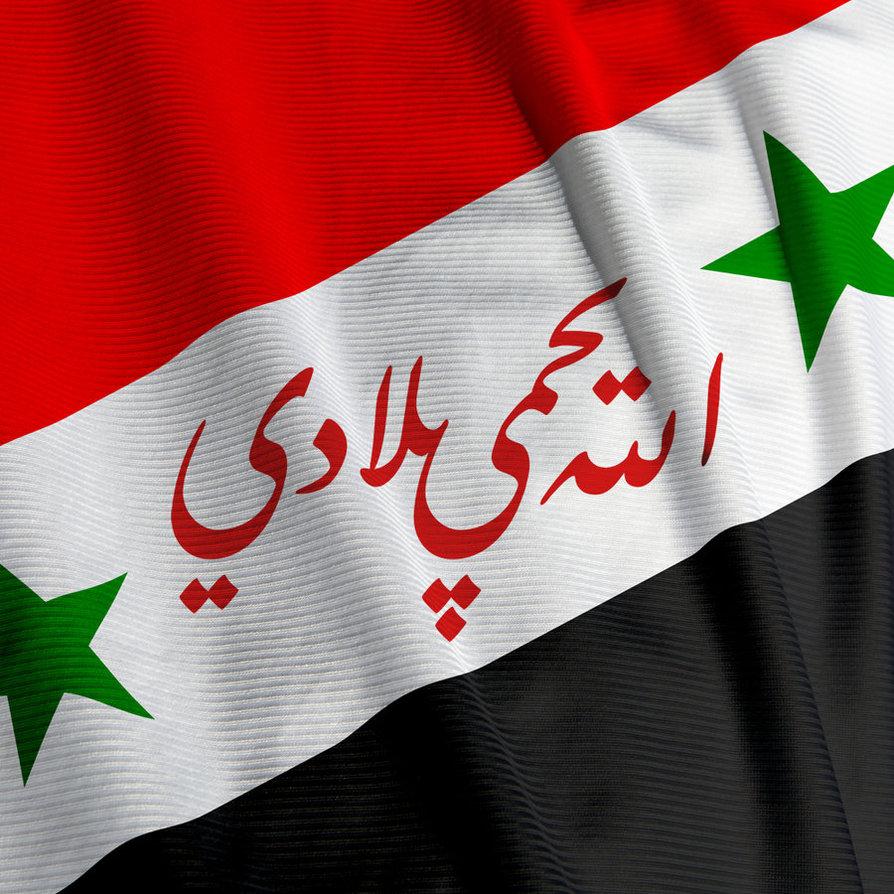 صور صور عن سوريا , سوريا مهد الحضارات