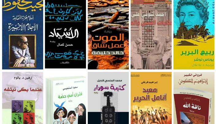 صورة روايات عربية رومانسية , اجمل الرويات الرومانسية المصرية