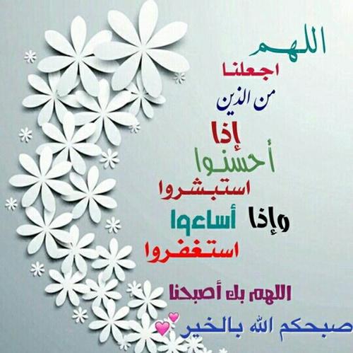بالصور صباح الخير حبيبي , صباح الخير يا اجمل هدية 5252 7